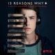 Netflixオリジナルドラマ「13の理由」